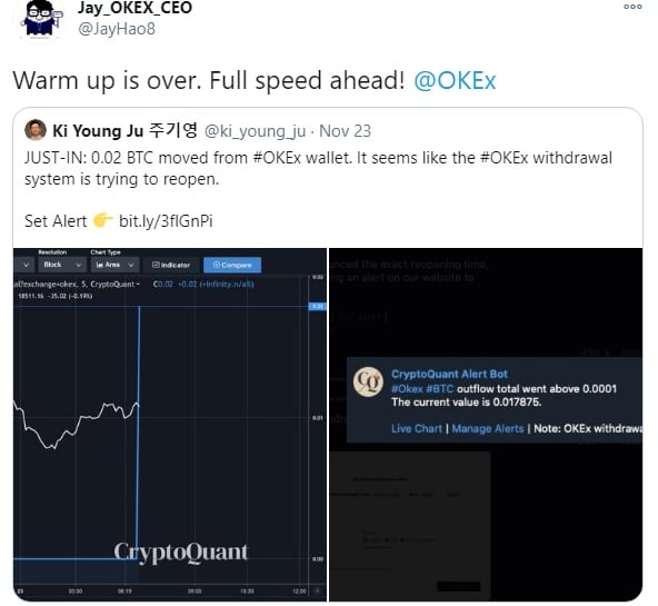 OKEx CEO Jay Hao tweet in reply to Ki Young Ju