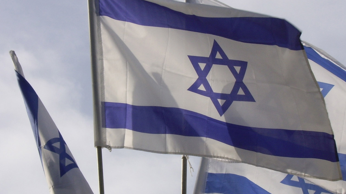 Disclosing Crypto Holdings for Israelis Now a Must